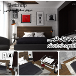 طرح اتاق خواب آماده رندر در اسکچاپ کد 1