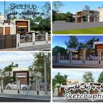 طرح خانه و ویلا آماده رندر در اسکچاپ کد 3