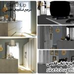 طرح آشپزخانه آماده رندر در اسکچاپ کد 4